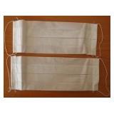Медицинска маска еднократна Z1515 Код: 072054